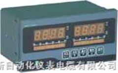 LDSLDS3000 智能巡检平台