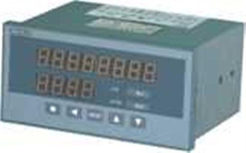XSJB 智能流量积算仪(温压补偿型)