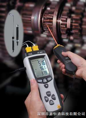 香港CEM接触式温度表DT8891E专业接触和红外二合一测温仪DT-8891E