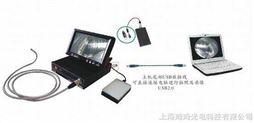工业软性电子内窥镜(SIE型号)