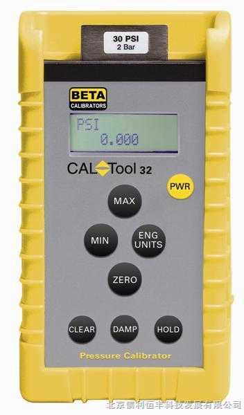 BETA32-手持式精密数字压力表