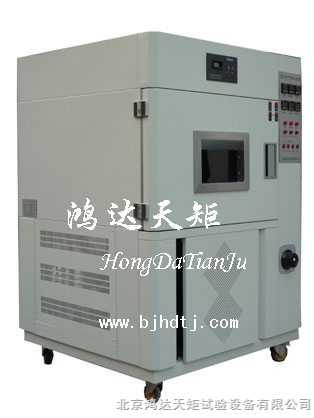 进口光源氙灯试验箱/模拟阳光老化箱/循环风冷却氙灯耐候试验箱