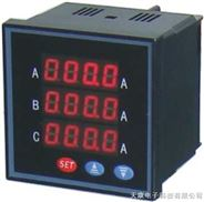 GEC2110电度表