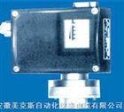 D510/7D防腐蚀型压力控制器防腐压力表