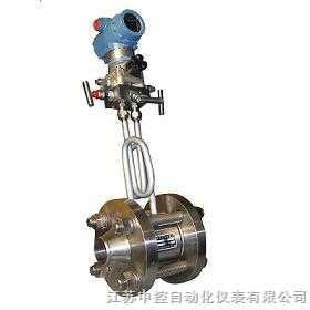 ZK-LG-饱和蒸汽介质孔板流量计