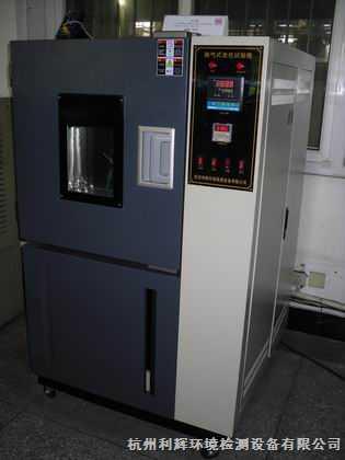 QLH-100 -高温换气老化检测仪器