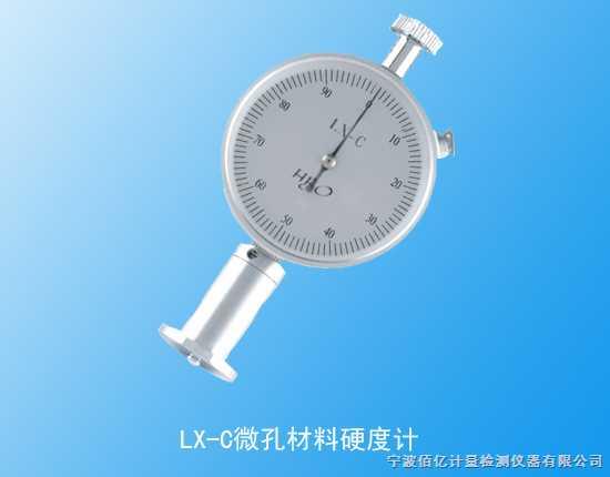 LX-C邵氏橡胶硬度计,宁波LX-C邵氏橡胶硬度计,宁波橡胶硬度计