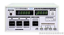 電容測量儀