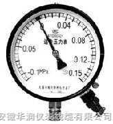 規格齊全-電阻式遠傳壓力表