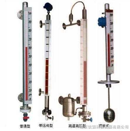 顶装式磁翻板液位计/磁浮子液位计13810561721
