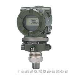 EJA510A/530A型-橫河絕對壓力變送器