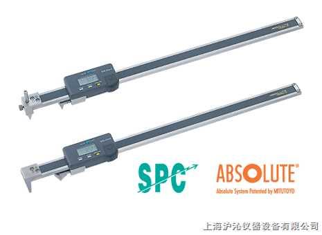 日本三丰/ABSOLUTE背置量爪型中心线卡尺/573-116-10
