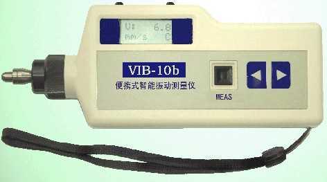 振动测量仪VIB-10b