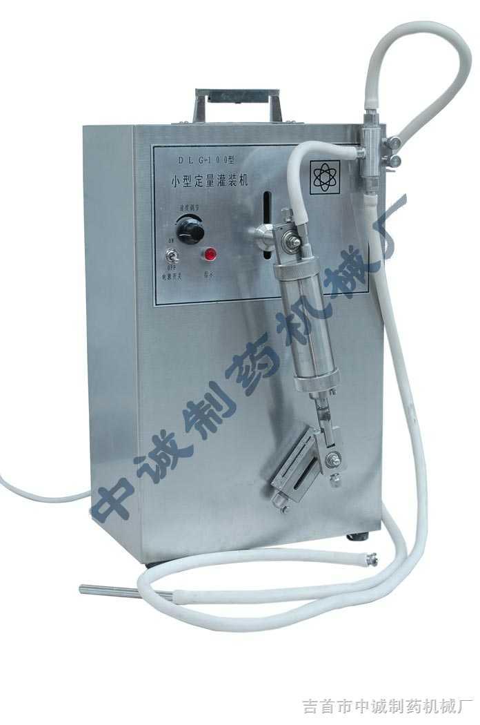 小型口服液液体分装机