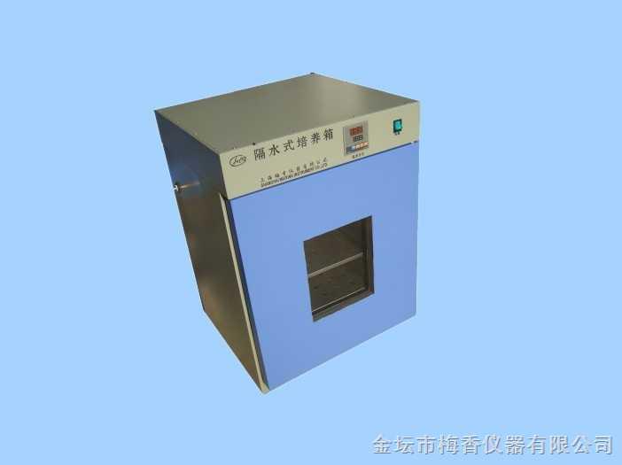 隔水式培养箱  梅香仪器