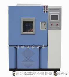 GD(J)W-010高低溫(交變)濕熱試驗設備