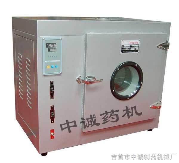 KH-45-小型台式烘箱