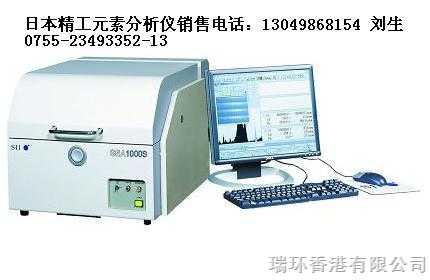 日本精工SEA1000A/S 元素分析仪ROHS分析仪