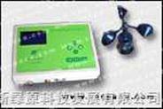 風速報警儀(風速測控儀)
