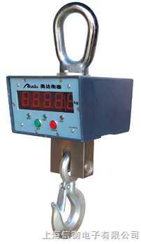 防撞电子吊秤,电子吊秤,电子吊磅,吊称