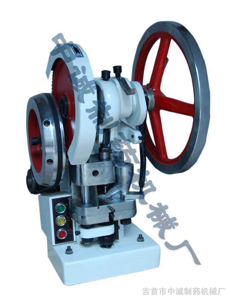 TDP-1.5-臺式電動壓片機