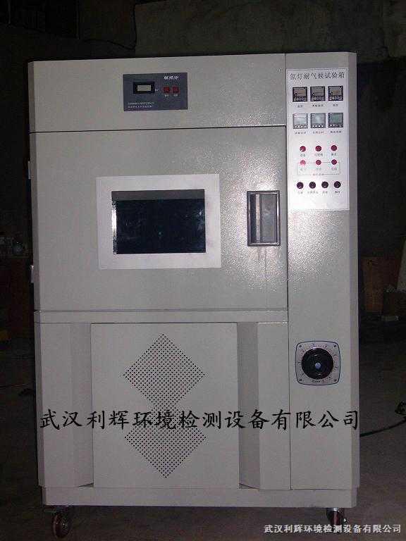 氙灯老化试验箱的的使用及保养方法