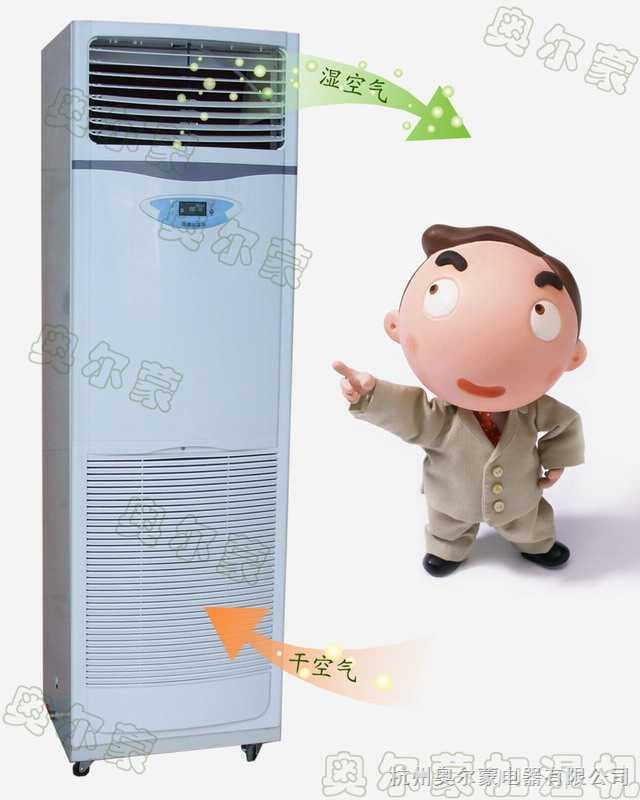 供应苏州电子车间加湿器武汉微机房净化加湿器