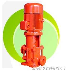 XBD-DL系列多級立式消防泵