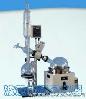 2L旋转蒸发器|旋转蒸发仪|防爆旋转蒸发器-西安波意尔