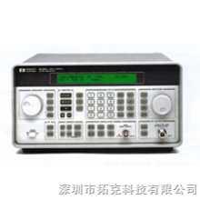 8648A-射频信号发生器,美国安捷伦Agilent