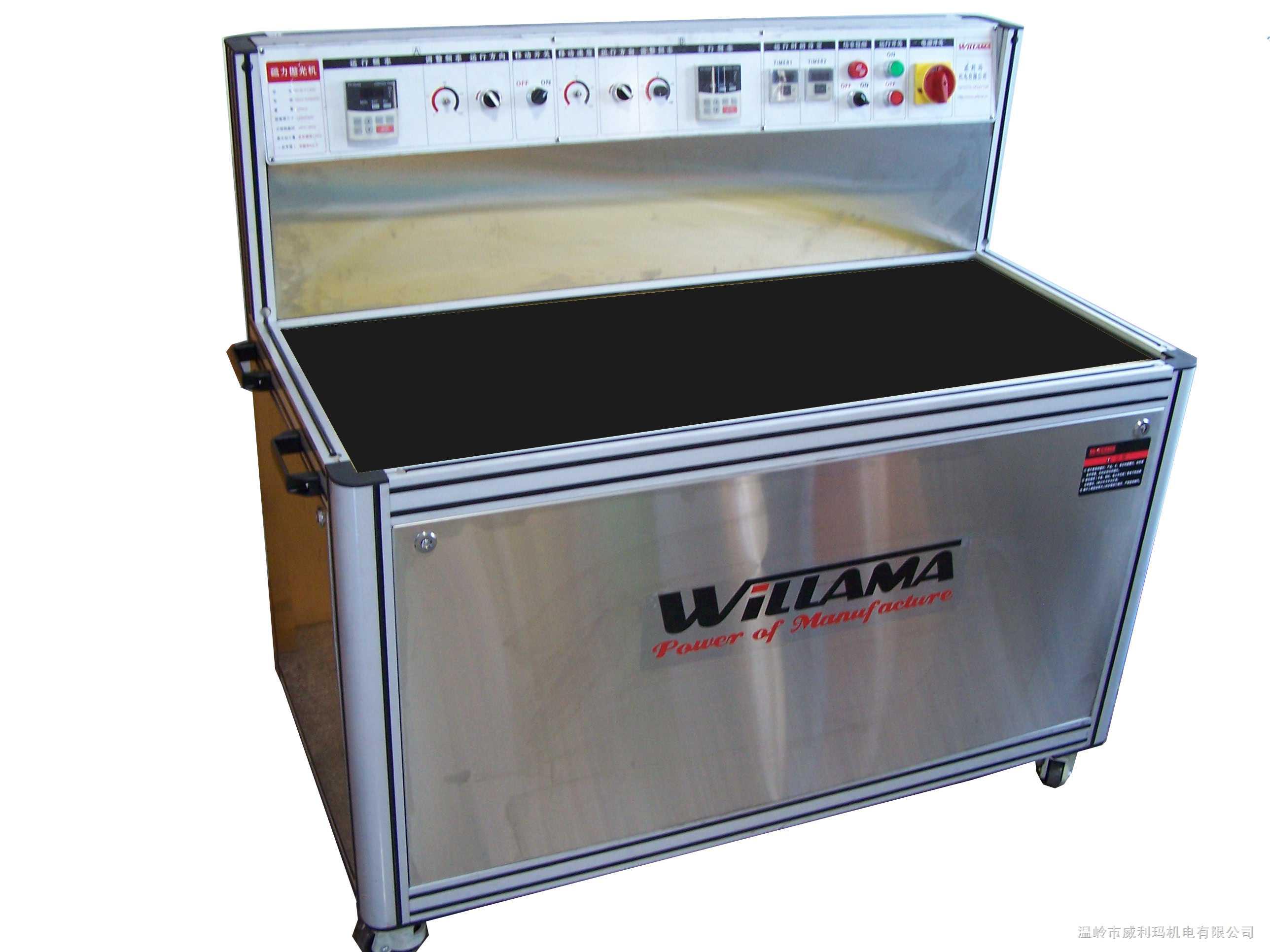 WLM-P1200-平移式磁力拋光機