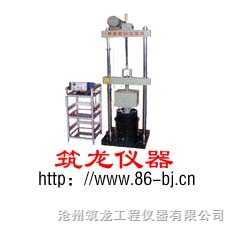 表面振动压实试验仪、砂当量试验仪( 筑龙仪器)