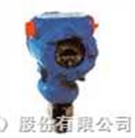 DX800扩散硅压力变送器压力变送器