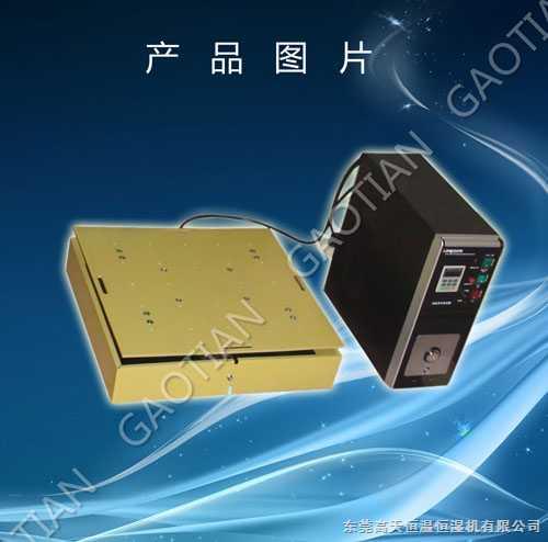 GT-F-多功能电磁振动台/电磁垂直振动台/单向振动试验台