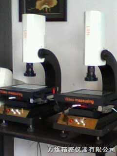 厂家特价现货直销二2次元影像仪测量仪2次元二坐标2坐标