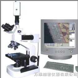 金相显微镜 测量显微镜 经济型显微镜 金相分析仪测量仪