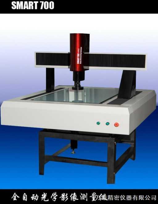 大型程5040全自动CNC二次元cnc2.5次元影像仪