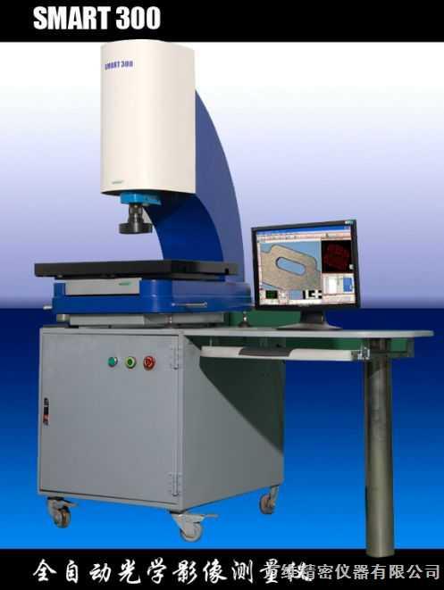 大型程4030全自动CNC二次元cnc2.5次元影像仪测量仪