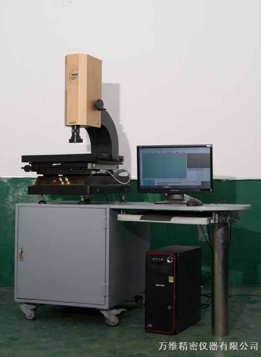 厂家特价现货批发二2次元影像仪测量仪2次元二坐标2坐标