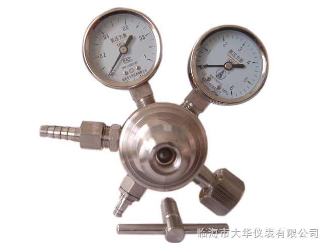 YQA-441氨气减压器YQA-441-不锈钢减压器-氨气减压器441-氨气减压阀-生产不锈钢减压器