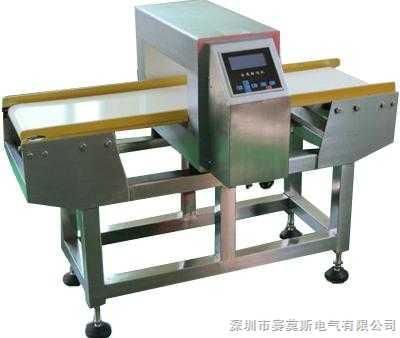 小型食品金属检测机MT100