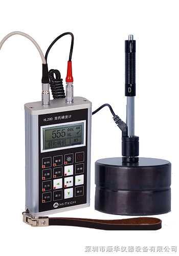 HL200里氏硬度计/模具硬度测量、深圳里氏硬度计、宝安里氏硬度计