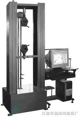 双柱双数显式拉力试验机