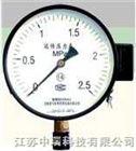 YTZ型远传压力表
