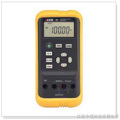 便携温度校验仪