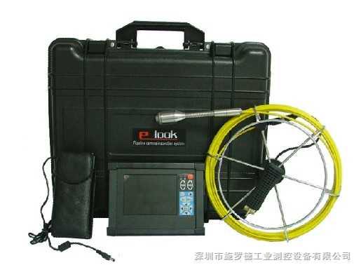 30mm工业管道电子内窥镜
