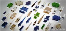 光纖衰減器、法蘭盤、光纖適配器
