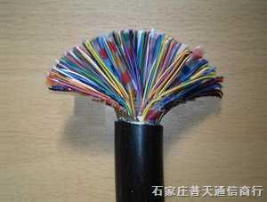 HYA-市内通信电缆
