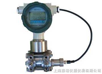 DMP9051型-氣體溫壓補償一體化差壓變送器