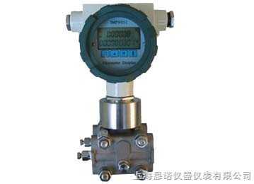 DMP9051-A-溫壓補償一體化差壓變送器